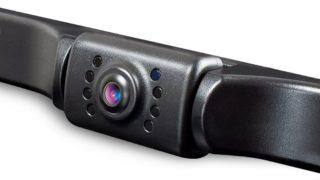 eRapta ERT01 2nd Generation Car Rear View Reversing Backup Camera