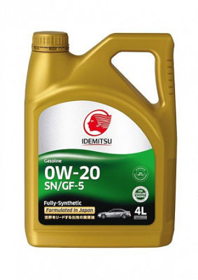 Idemitsu Synthetic Oil