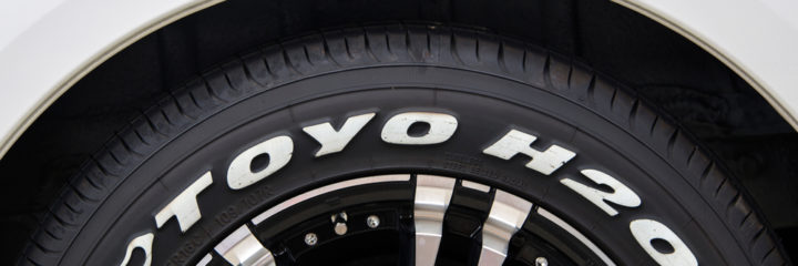Toyo Tires Reviews and Buyer's Guide