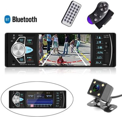 Camecho Single DIN Car Stereo