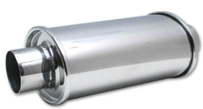 Vibrant Ultra Quiet Resonator